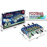 Футбол настольный (2339), 2339, детский