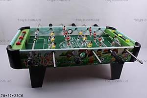 Футбол настольный для детей, ZC1001+1
