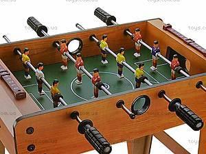 Футбол настольный, игровой, 618H, цена