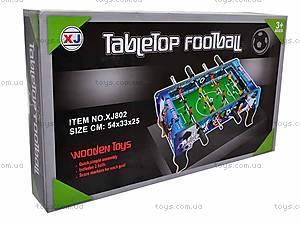 Футбол настольный, с рячагами, XJ802, фото