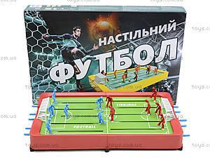 Детский настольный футбол «Гол!», , фото
