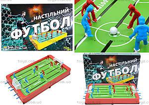 Детский настольный футбол «Гол!»,