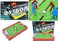 Детский настольный футбол «Гол!», , купити