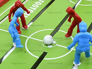 Детский настольный футбол «Гол!», , отзывы