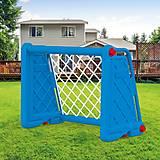 Футбольные ворота пластиковые голубые, 3026, интернет магазин22 игрушки Украина
