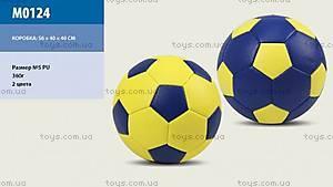Футбольный мяч, 2 цвета, M0124