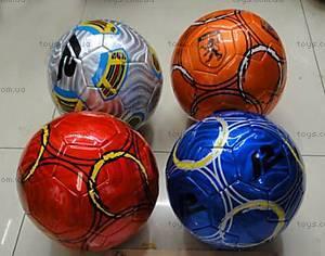 Футбольный мяч, W02-4835