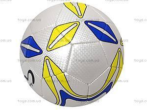 Футбольный мяч, 5 размер, BT-FB-0061, купить