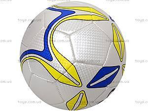 Футбольный мяч, 5 размер, BT-FB-0061