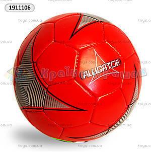 Футбольный мяч Alligator, 1911106