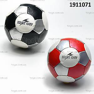 Футбольный мяч Axis, 1911071