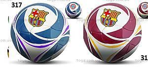 Футбольный мяч «Барселона», 1911117