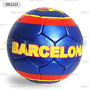 Футбольный мяч Barselona Shine, 1911111