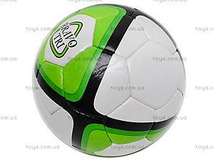 Футбольный мяч Bravo Tri, BRAVO TRI, купить