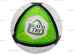 Футбольный мяч Bravo Tri, BRAVO TRI