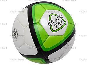Футбольный мяч Bravo Tri, BRAVO TRI, фото