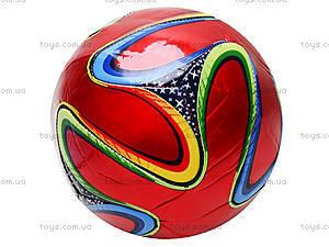Футбольный мяч Champion, BT-FB-0087, купить