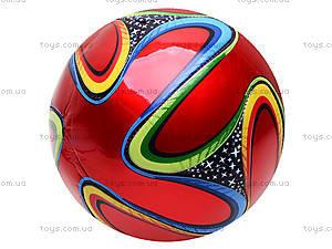 Футбольный мяч Champion, BT-FB-0087, отзывы