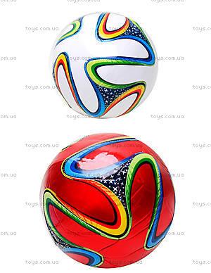 Футбольный мяч Champion, BT-FB-0087
