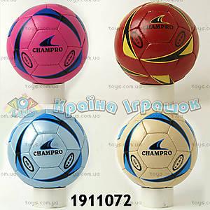 Футбольный мяч Champro, 1911072