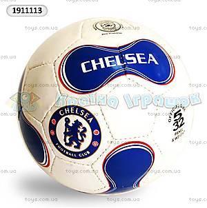 Футбольный мяч Chelsea, 1911113