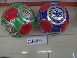Футбольный мяч «Челси», E21-1228