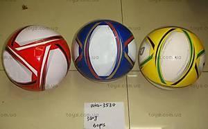 Футбольный мяч «Цветной», W02-3530