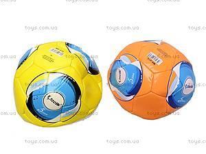 Футбольный мяч, детский, MK070, купить