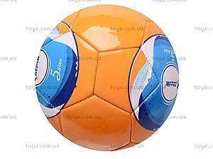 Футбольный мяч, детский, MK070, фото