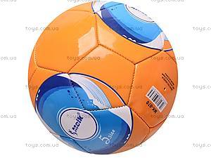 Футбольный мяч, детский, MK070, отзывы