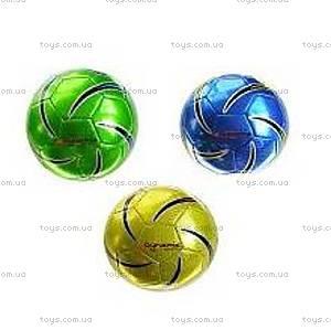 Футбольный мяч «Динамик», 1911070