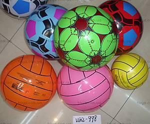 Футбольный мяч для детей, W02-998