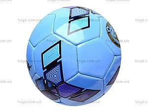 Футбольный мяч, для детей, MK071, купить