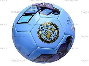 Футбольный мяч, для детей, MK071, фото