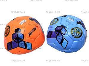 Футбольный мяч, для детей, MK071, отзывы