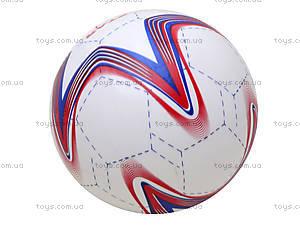 Футбольный мяч для игры, W02-997, детские игрушки