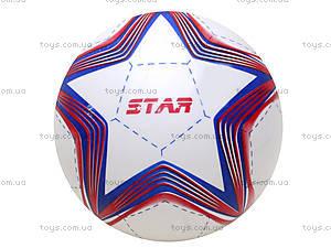 Футбольный мяч для игры, W02-997, магазин игрушек