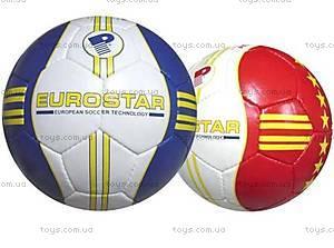 Футбольный мяч Euro Star, 1911036