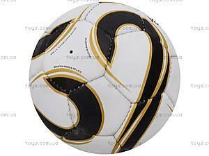 Футбольный мяч Europe, 2003, купить