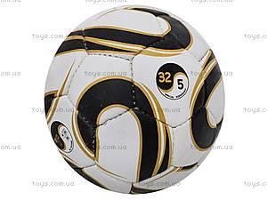 Футбольный мяч Europe, 2003, фото