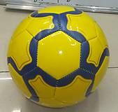 Футбольный мяч EVA, 4 цвета, BT-FB-0098, фото