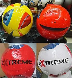 Футбольный мяч «Extreme», BT-FB-0132
