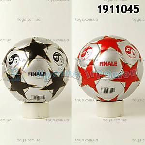 Футбольный мяч Финал, 1911045