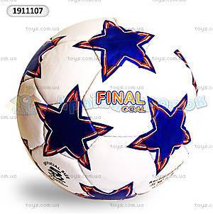 Футбольный мяч Final goal, 1911107