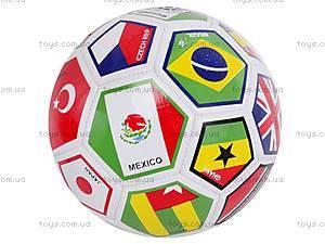 Футбольный мяч «Флаги стран», BT-FB-0014