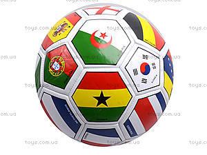 Футбольный мяч «Флаги стран», BT-FB-0014, цена