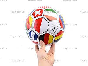 Футбольный мяч «Флаги стран», BT-FB-0014, игрушки