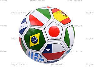 Футбольный мяч «Флаги стран», BT-FB-0014, детские игрушки