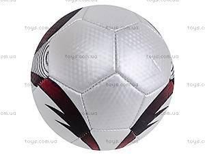 Футбольный мяч, игровой, BT-FB-0018, купить