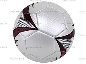 Футбольный мяч, игровой, BT-FB-0018, отзывы